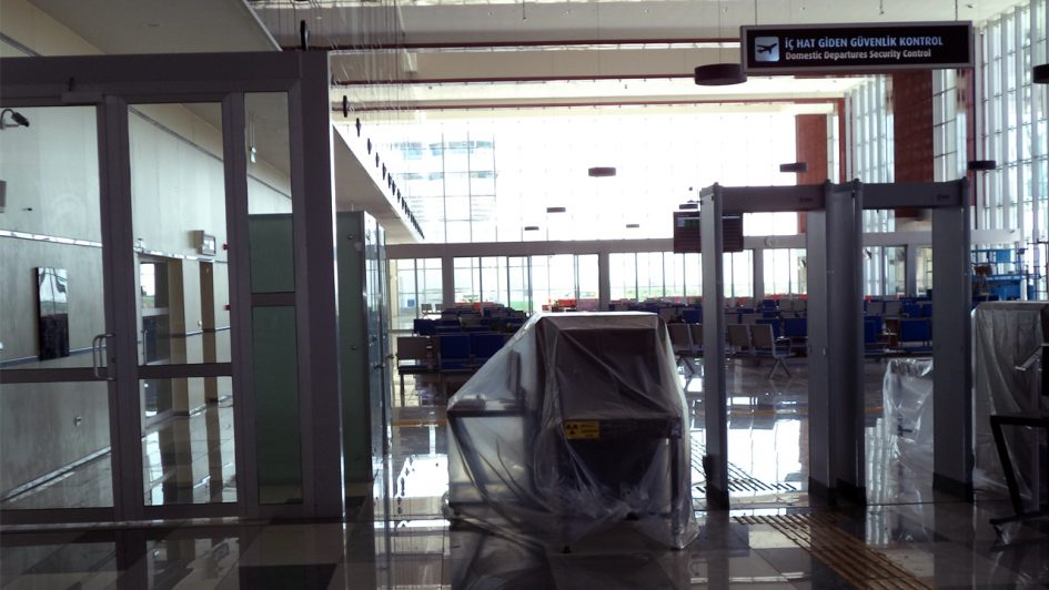 Astana Uluslararası Havalimanı