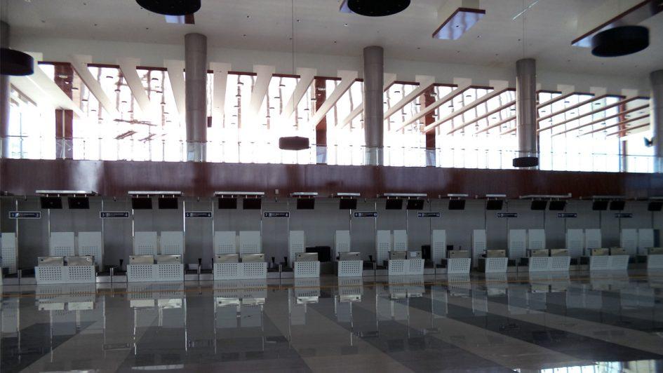 DHMİ Havalimanı